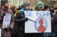 17 уголовных дел открыла полиция относительно полусотни пропавших на Майдане (ОБНОВЛЕНО)