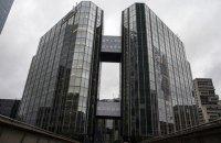 Французька Saint-Gobain побудує два заводи в Україні