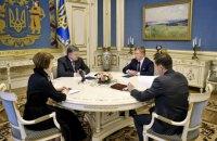 """Порошенко назвал """"убедительной победой"""" решение Стокгольмского суда по иску """"Нафтогаза"""" к """"Газпрому"""