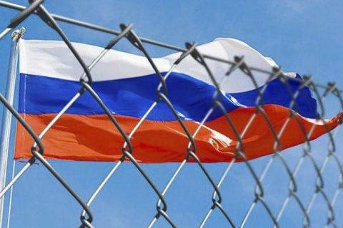 Контрсанкції Росії проти України зачеплять 50 фізосіб і 360 компаній, - ЗМІ