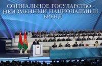 Лукашенко: радгосп без масок