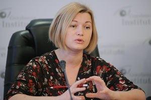 Влада хоче відвернути увагу від виборів законом про наклеп, - Геращенко