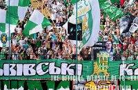 """""""Карпаты"""" попросили МВД и прокуратуру провести люстрацию в футболе"""