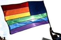 В США однополые браки узаконили еще в 5 штатах