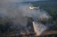 Площадь пожара в Чернобыльской зоне уменьшили до 70 га