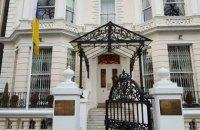 """Дипломаты посольства Украины в Великобритании прочитали """"Любіть Україну"""" на английском"""