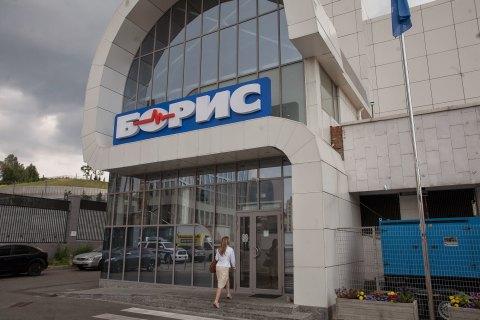 "Совладелец ""Добробута"" покупает клинику ""Борис"""