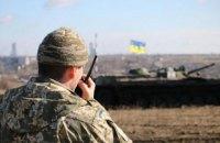 Российские боевики на Донбассе совершили 17 обстрелов