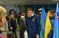 Сборную Украины оглушительно встретили болельщики в аэропорту после возвращения из Сербии