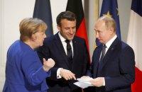 Меркель и Макрон провели с Путиным совместную видеоконференцию