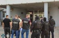 На Луганщині хімічне підприємство зливало небезпечні відходи у Сіверський Донець, - СБУ