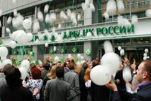 Крупнейший российский госбанк увеличил прибыль втрое