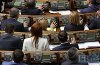Рада начала рассмотрение пенсионной реформы