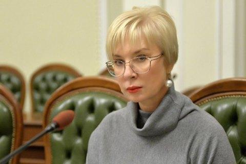 Денисова просить перевірити умови утримання українських в'язнів у СІЗО Сімферополя