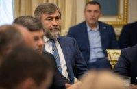 """""""Опоблок"""" закликав Зеленського розблокувати захоплений РФ Донбас"""