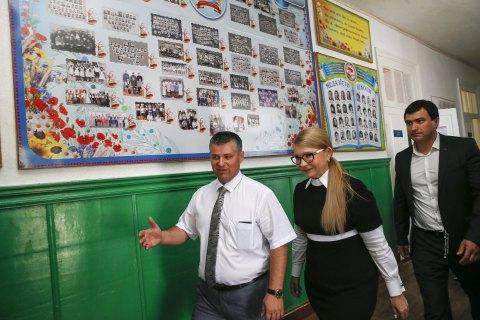 """""""Батькивщина"""" выступает против закрытия сельских школ"""