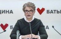 Тимошенко требует обнародовать информацию об объеме закачанного летом газа и его цене