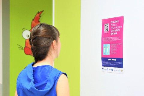 В роддомах Украины запустили программу информирования о синдроме встряхнутого ребенка
