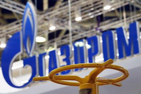"""""""Газпром"""" не буде оскаржувати рішення Стокгольмського суду щодо спору з """"Нафтогазом"""" про контракт на постачання газу"""
