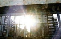 Горькое эхо Чернобыля. Ч.1