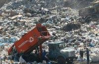 """Полігон у Підгірцях, який приймає до 40% київського сміття, заблоковано, Київ на межі колапсу, - """"Київспецтранс"""""""
