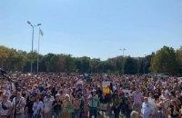 В Одессе проходит митинг в поддержку Александра Ройтбурда (обновлено)