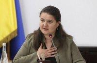 Проект госбюджета предусматривает 47 млрд грн на субсидии в 2020 году