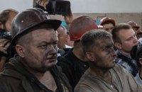 Зеленский отметил государственными наградами и почетными званиями 40 горняков