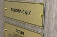 Голова Харківського окружного адмінсуду попалася на передачі $3 тис. хабаря