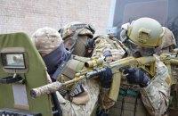 СБУ предупредила об антитеррористических учениях в Киеве