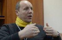 Парубий: Майдан не будет освобождать админздания