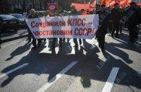Три четверти украинцев не считают годовщину Октябрьской революции праздником