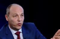 """Парубий против объединения """"Народного фронта"""" и БПП в единую партию"""