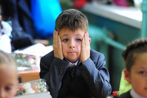 З 2014 року кількість дітей, які навчаються українською мовою в Криму, скоротилася на 97%
