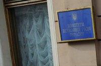Секретарю оборонного комитета Рады вручили повестку на допрос (обновлено)