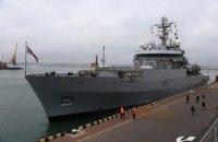 Британський корабель-розвідник з українськими стажерами покинув Одесу і взяв курс на Босфор