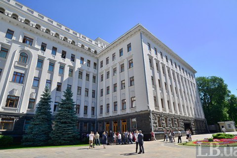 Богдан анонсировал отказ от названия Администрация президента