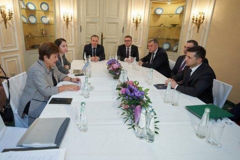 Зеленский встретился с главой МВФ в Германии