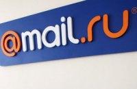 Mail.ru збирається підкорювати світ під ім'ям my.com