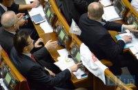 Рада відхилила законопроект про встановлення економічно обґрунтованих тарифів у сфері ЖКГ