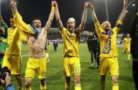 Украина поднялась в рейтинге ФИФА на 22-е место