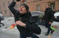 Консульство України в Петербурзі закидали кістками