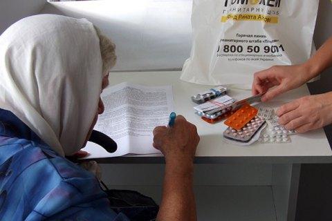 Супрун: каждый год список Нацперечня фармацевтических средств будет пересматриваться ипополняться