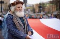 У Білорусі організаторів вуличних акцій зобов'язали платити за їх проведення