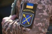 В зоне ООС оккупанты от начала суток не стреляли