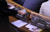 """БЮТ и НУНС проголосуют за выборы в 2012 году, - """"регионал"""""""