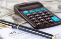 ПР хоче закріпити розширення податкових повноважень регіонів