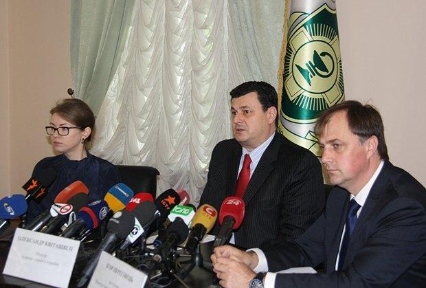 Павленко, Квиташвили и Перегинец