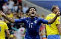 Сборная Италии выиграла у шведов и вышла в плей-офф Евро-2016