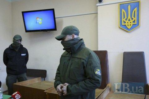 НАБУ пожаловалось на угрозы судье Бобровнику со стороны нардепов от НФ